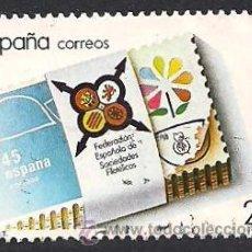 Francobolli: EDIFIL 2962. XXV ANIVERSARIO DE LA FEDERACIÓN ESPAÑOLA DE SOCIEDADES FILATÉLICAS. FESOFI. (1988).. Lote 45376559