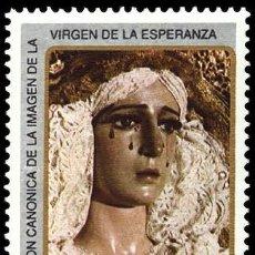 Sellos: ESPAÑA 1988 - VIRGEN DE LA ESPERANZA - EDIFIL Nº 2954. Lote 45385163
