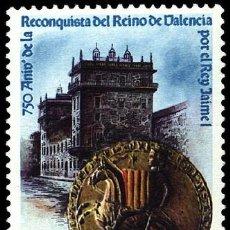 Sellos: ESPAÑA 1988 - REINO DE VALENCIA - EDIFIL Nº 2967. Lote 143915942