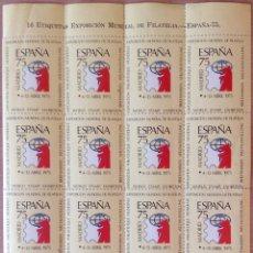 Sellos: 16 VIÑETAS EXPOSICION MUNDIAL DE FILATELIA ESPAÑA 75 - NUEVO CON GOMA. Lote 45514609