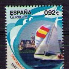 Sellos: ESPAÑA 2014 - SANTADER SEDE MUNDIAL VELA OLIMPICA - EDIFIL Nº 4904. Lote 45527824