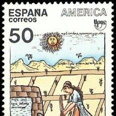 Sellos: ESPAÑA 1989 - AMERICA UPAE - PUEBLOS PRECOLOMBINOS - EDIFIL Nº 3035. Lote 133194571