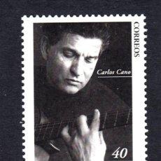 Sellos: ESPAÑA 3841** - AÑO 2001 - HOMENAJE A CARLOS CANO. Lote 45584646