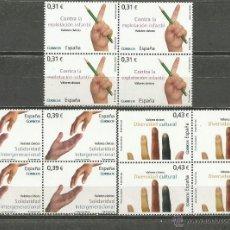 Sellos: ESPAÑA EDIFIL NUM. 4392/4 ** SERIE COMPLETA EN BLOQUE DE 4 SIN FIJASELLOS. Lote 45596128