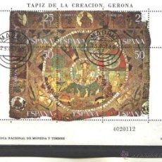Timbres: ESPAÑA 1980 - EDIFIL NRO. 2591 - MATASELLADO. Lote 45662220