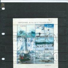 Timbres: H.B. DE ESPAÑA EN USADO DEL AÑO 2007 DE LA SERIE AL FILO DE LO IMPOSIBLES . Lote 45772821
