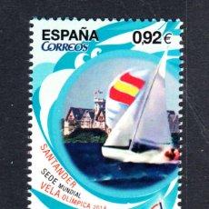 Sellos: ESPAÑA 4904** - AÑO 2014 - SANTANDER, SEDE MUNDIAL VELA OLIMPICA 2014. Lote 110167587