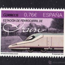 Sellos: ESPAÑA 2014. ESTACION DE FERROCARRIL DE IRUN GUIPUZCOA. TREN AVE TREN ALTA VELOCIDAD. Lote 45780848