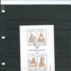 Sellos: H.B. DE ESPAÑA EN USADO DEL AÑO 2004 DE LA SERIE DEL PATRIMONIO NACIONAL RELOJES . Lote 48993401