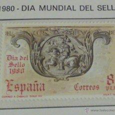 Sellos: DIA MUNDIAL DEL SELLO 1980 - ESPAÑA - IMAGEN DEL CORREO A CABALLO DE SXIV - NUEVO. Lote 45962793