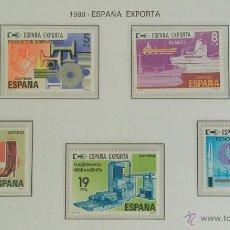 Sellos: ESPAÑA EXPORTA - 1980 - SERIE ENTERA - 5 UNIDADES - NUEVOS - MBC. Lote 45994396