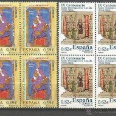 Sellos: ESPAÑA EFEMERIDES EDIFIL NUM. 4487/4488 ** SERIE COMPLETA SIN FIJASELLOS EN BLOQUE DE 4 SELLOS. Lote 46087543