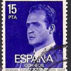 Sellos: EDIFIL 2395. S. M. DON JUAN CARLOS I. (1977).. Lote 46103794