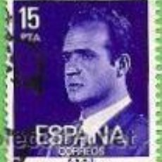 Sellos: EDIFIL 2395. S. M. DON JUAN CARLOS I. (1977).. Lote 46103807