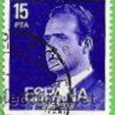 Sellos: EDIFIL 2395. S. M. DON JUAN CARLOS I. (1977).. Lote 46103825