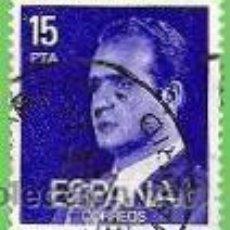 Sellos: EDIFIL 2395. S. M. DON JUAN CARLOS I. (1977).. Lote 46103835