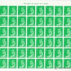 Sellos: ESPAÑA 2390P PLIEGO DE 100 SELLOS SIN CHARNELA, BASICA, JUAN CARLOS I, PAPEL FOSFORESCENTE. Lote 155983329