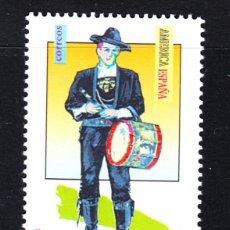Sellos: ESPAÑA 3452** - AÑO 1996 - AMÉRICA - UPAEP - TRAJE CHARRO DE SALAMANCA. Lote 179338296
