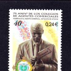 Sellos: ESPAÑA 3776** - AÑO 2001 - 75º ANIVERSARIO DE LOS COLEGIOS DE AGENTES COMERCIALES. Lote 112844380