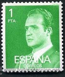 SELLO DE 1 PESETA DEL AÑO 1977 JUAN CARLOS I - Nº1 (Sellos - España - Juan Carlos I - Desde 1.975 a 1.985 - Nuevos)