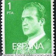 Sellos: SELLO DE 1 PESETA DEL AÑO 1977 JUAN CARLOS I - Nº2. Lote 46610644