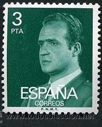 SELLO DE 3 PESETAS DEL AÑO 1983 JUAN CARLOS I - Nº1 (Sellos - España - Juan Carlos I - Desde 1.975 a 1.985 - Nuevos)