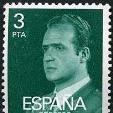 Sellos: SELLO DE 3 PESETAS DEL AÑO 1983 JUAN CARLOS I - Nº1. Lote 46610801
