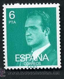 SELLO DE 6 PESETAS DEL AÑO 1982 JUAN CARLOS I - Nº1 (Sellos - España - Juan Carlos I - Desde 1.975 a 1.985 - Nuevos)