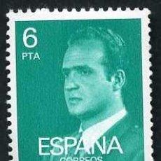 Sellos: SELLO DE 6 PESETAS DEL AÑO 1982 JUAN CARLOS I - Nº1. Lote 46610857