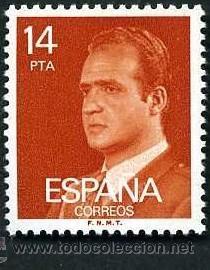SELLO DE 14 PESETAS DEL AÑO 1982 JUAN CARLOS I - Nº2 (Sellos - España - Juan Carlos I - Desde 1.975 a 1.985 - Nuevos)