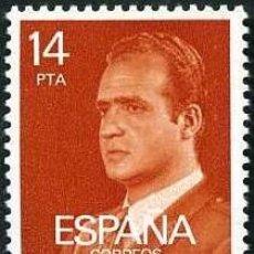 Sellos: SELLO DE 14 PESETAS DEL AÑO 1982 JUAN CARLOS I - Nº2. Lote 46610964