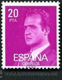 SELLO DE 20 PESETAS DEL AÑO 1983 JUAN CARLOS I - Nº2 (Sellos - España - Juan Carlos I - Desde 1.975 a 1.985 - Nuevos)