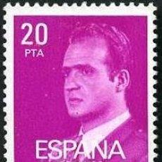 Sellos: SELLO DE 20 PESETAS DEL AÑO 1983 JUAN CARLOS I - Nº2. Lote 46611264