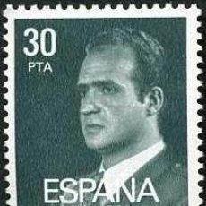 Sellos: SELLO DE 30 PESETAS DEL AÑO 1984 JUAN CARLOS I - Nº1. Lote 46611380