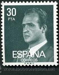 SELLO DE 30 PESETAS DEL AÑO 1984 JUAN CARLOS I - Nº2 (Sellos - España - Juan Carlos I - Desde 1.975 a 1.985 - Nuevos)