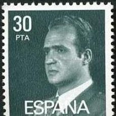 Sellos: SELLO DE 30 PESETAS DEL AÑO 1984 JUAN CARLOS I - Nº2. Lote 46611389