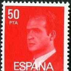 Sellos: SELLO DE 50 PESETAS DEL AÑO 1983 JUAN CARLOS I - Nº1. Lote 168130197
