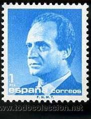 SELLO DE 1 PESETA DEL AÑO 1985 JUAN CARLOS I - Nº2 (Sellos - España - Juan Carlos I - Desde 1.975 a 1.985 - Nuevos)