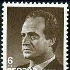 Sellos: SELLO DE 6 PESETAS DEL AÑO 1987 JUAN CARLOS I - Nº4. Lote 46613613