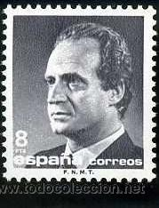 SELLO DE 8 PESETAS DEL AÑO 1985 JUAN CARLOS I - Nº2 (Sellos - España - Juan Carlos I - Desde 1.975 a 1.985 - Nuevos)