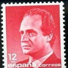 Sellos: SELLO DE 12 PESETAS DEL AÑO 1985 JUAN CARLOS I - Nº2. Lote 46614423