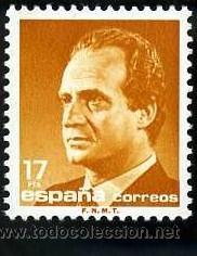 SELLO DE 17 PESETAS DEL AÑO 1985 JUAN CARLOS I - Nº2 (Sellos - España - Juan Carlos I - Desde 1.975 a 1.985 - Nuevos)