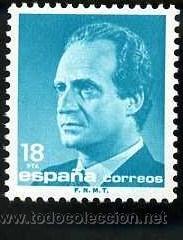 SELLO DE 18 PESETAS DEL AÑO 1985 JUAN CARLOS I - Nº2 (Sellos - España - Juan Carlos I - Desde 1.975 a 1.985 - Nuevos)