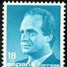 Sellos: SELLO DE 18 PESETAS DEL AÑO 1985 JUAN CARLOS I - Nº2. Lote 46614661
