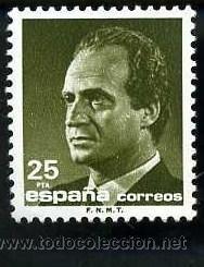 SELLO DE 25 PESETAS DEL AÑO 1990 JUAN CARLOS I - Nº2 (Sellos - España - Juan Carlos I - Desde 1.986 a 1.999 - Nuevos)