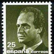 Sellos: SELLO DE 25 PESETAS DEL AÑO 1990 JUAN CARLOS I - Nº2. Lote 46614856