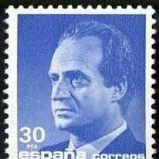 Sellos: SELLO DE 30 PESETAS DEL AÑO 1987 JUAN CARLOS I - Nº4. Lote 46614991