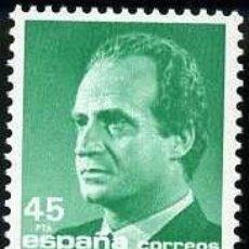 Sellos: SELLO DE 45 PESETAS DEL AÑO 1985 JUAN CARLOS I - Nº2. Lote 46615064