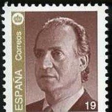 Sellos: SELLO DE 19 PESETAS DEL AÑO 1995 JUAN CARLOS I - Nº2. Lote 46615667