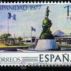 Sellos: SELLO DE 12 PESETAS DE 1977 - 12 DE OCTUBRE HISPANIDAD GUATEMALA - Nº4. Lote 191839926